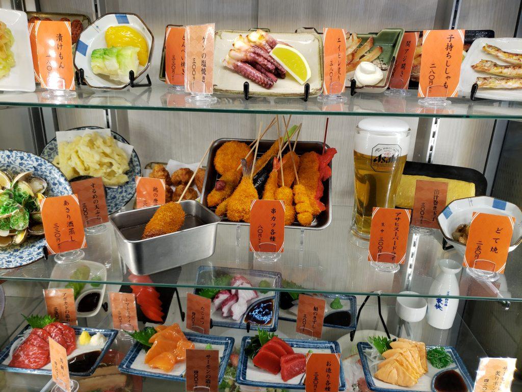 Comidas de plástico Japão