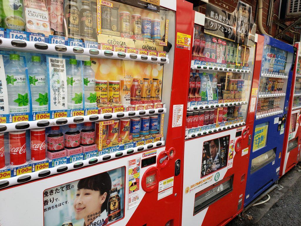 Máquinas de bebida no Japão