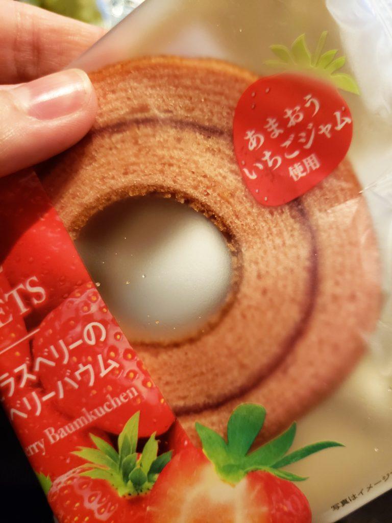 Bolos no Japão