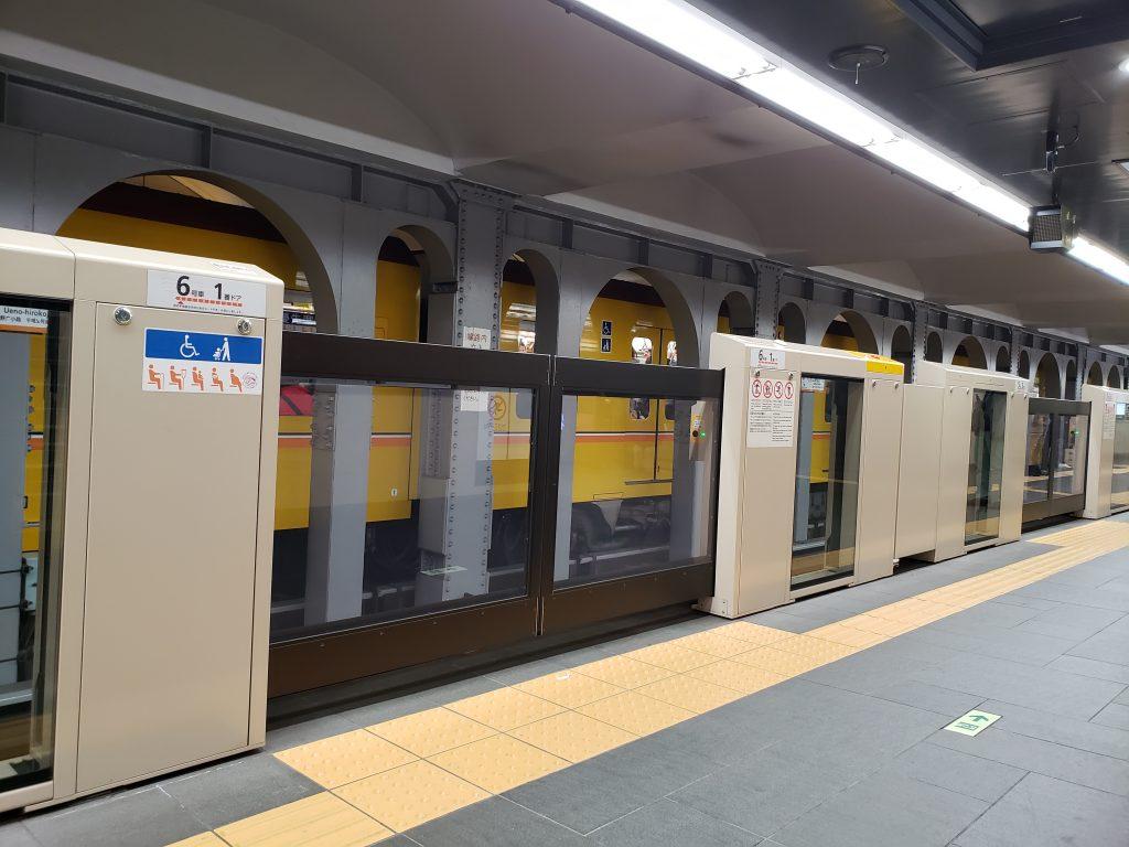 Metrô em Tóquio