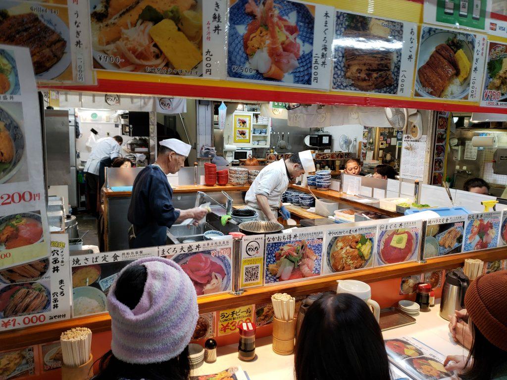 Cozinha no Japão