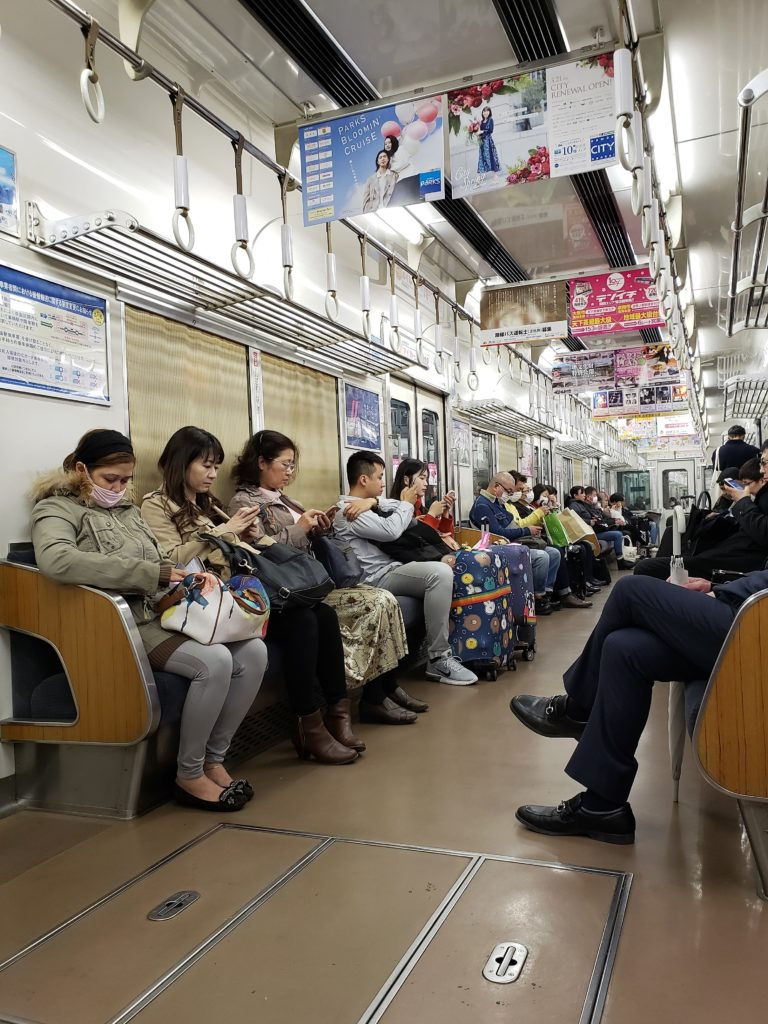 Metrô no Japão